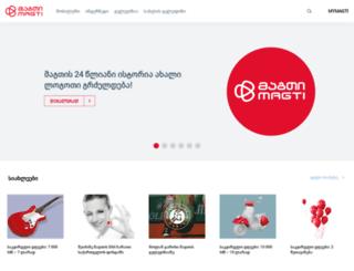 magtifix.ge screenshot