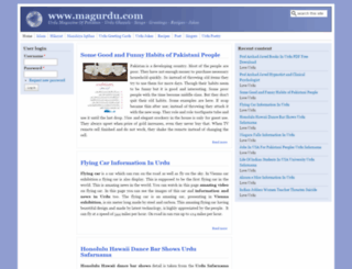magurdu.com screenshot