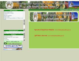 mahaagri.gov.in screenshot