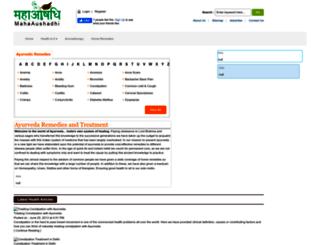 mahaaushadhi.com screenshot