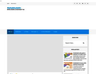 mahabhulekh.net screenshot