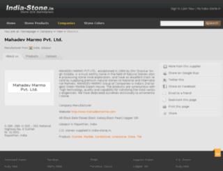 mahadev.india-stone.in screenshot
