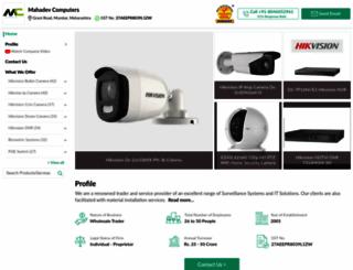 mahadevcomputers.co.in screenshot