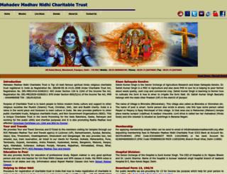 mahadevmadhavnidhi.org screenshot
