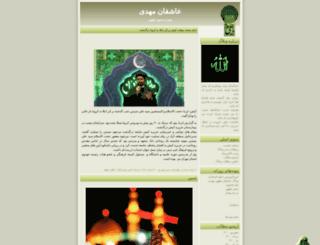 mahadi2006.blogfa.com screenshot
