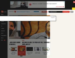 mahaescholership.org.in.com screenshot