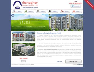 mahaghar.co.in screenshot