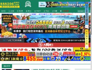 mahagig.com screenshot