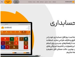 mahaksoft.com screenshot