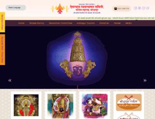 mahalaxmikolhapur.com screenshot