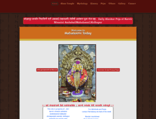 mahalaxmitoday.com screenshot