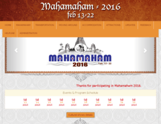 mahamahamfestival.in screenshot