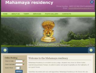 mahamayaresidency.in screenshot