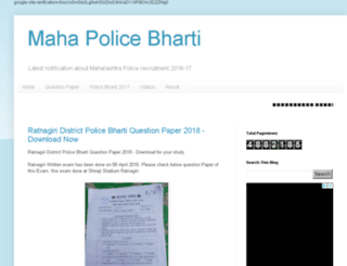 mahapolicebharti.co.in screenshot