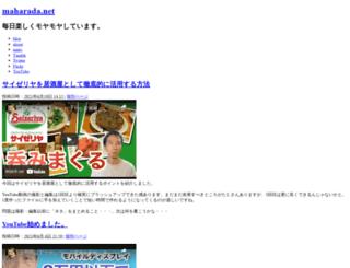 maharada.net screenshot