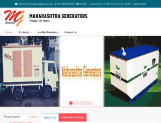 maharashtragenset.com screenshot