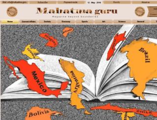 mahatmaguru.com screenshot