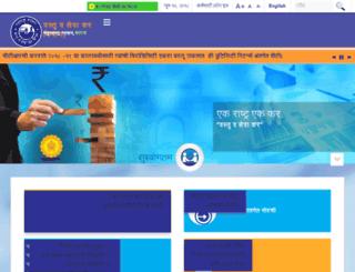 mahavat.gov.in screenshot