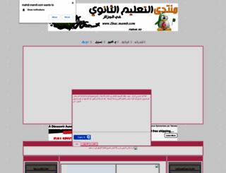 mahdi.mam9.com screenshot
