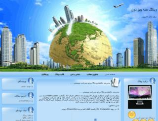 mahdiab.loxblog.com screenshot