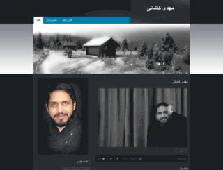 mahdikashani.blog.ir screenshot