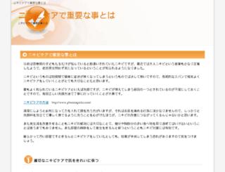 mahdimesbahi.com screenshot
