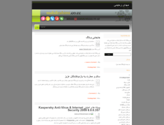 mahdirahimi.wordpress.com screenshot