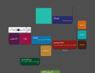 mahe-mehr.com screenshot
