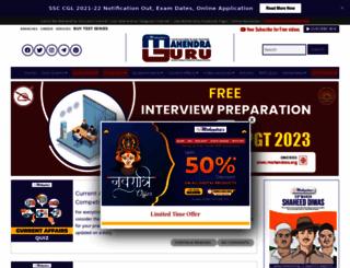 mahendraguru.com screenshot