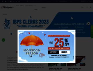 mahendras.org screenshot