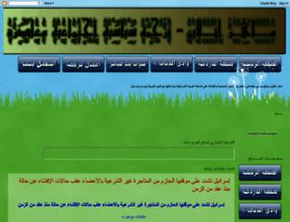 maheronline.blogspot.com screenshot
