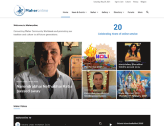 maheronline.org screenshot