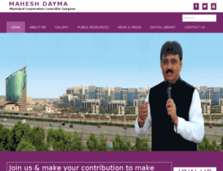 maheshdayma.com screenshot