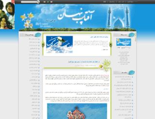 mahevelaa.behnamonline.net screenshot