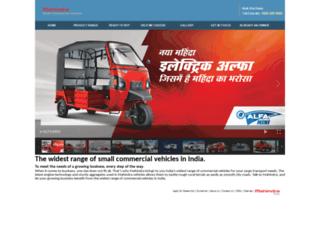 mahindrasmallcv.com screenshot