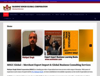 mahipatsingh.com screenshot