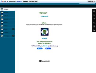 mahipresents.blogspot.com screenshot