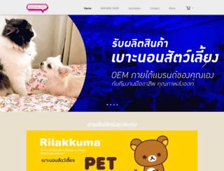 mahjeb.com screenshot
