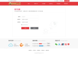 mahkota2u.com screenshot