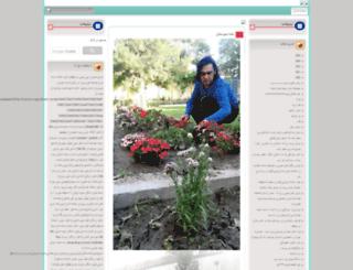 mahmoodimperator-parsib.appyfinder.com screenshot