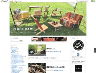 mahofa.naturum.ne.jp screenshot