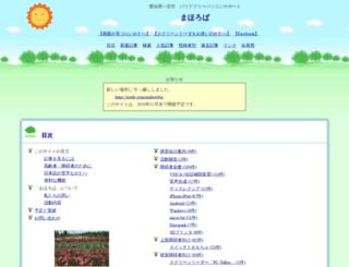 mahoro-ba.net screenshot