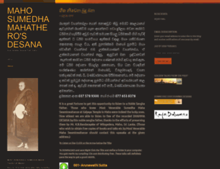 mahosumedha.wordpress.com screenshot