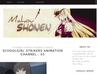 mahou-shonen.blogspot.com screenshot