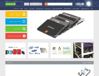mahrayaneh.com screenshot