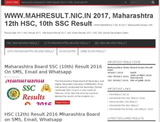 mahresultnicin.in screenshot