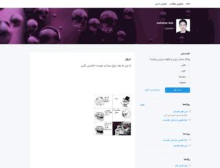 mahshar-iran.blogsky.com screenshot