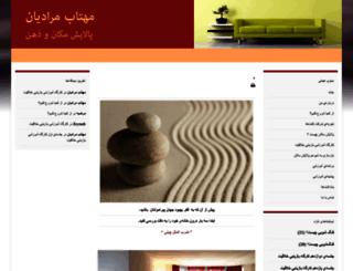 mahtabmoradian.com screenshot