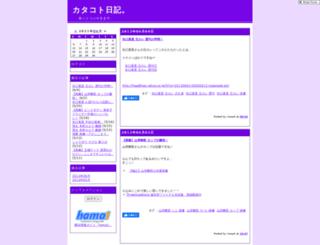 mahukttggd.hama1.jp screenshot