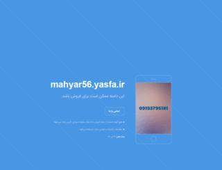 mahyar56.yasfa.ir screenshot